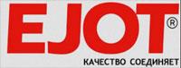 """Мы являемся официальными представителями """"EJOT"""" на Юге России. Высококачественный крепёж из Германии."""