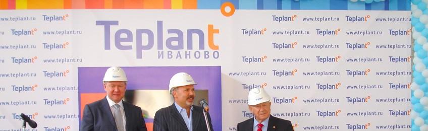 Открытие завода «Теплант» в Ивановской области