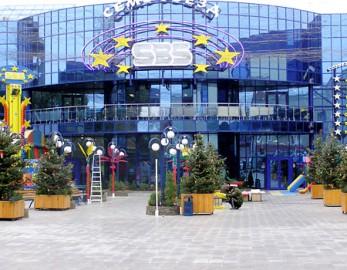 Развлекательный центр СБС