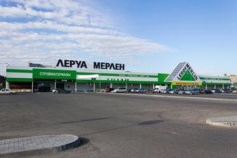 "Реконструкция строймаркета ""Леруа Мерлен"", г. Краснодар"